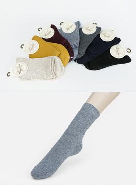 七彩羊毛袜
