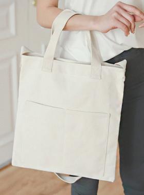 简单的口袋普通环保袋